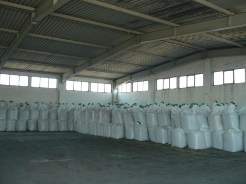 Покритые склады